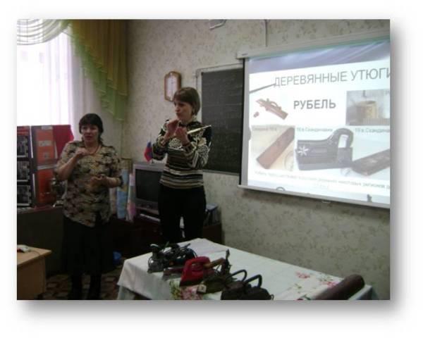 одежда россии в 20 веке компьютерная презентация